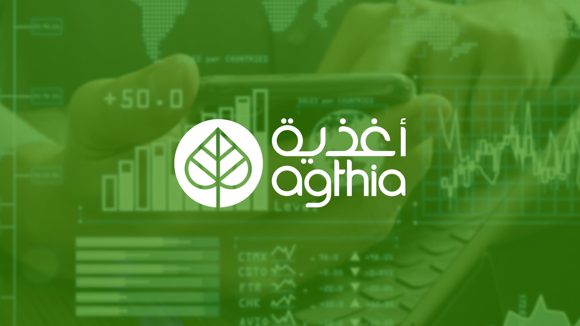 Agthia Group Reports 10 Percent Net Profit Growth in 2016