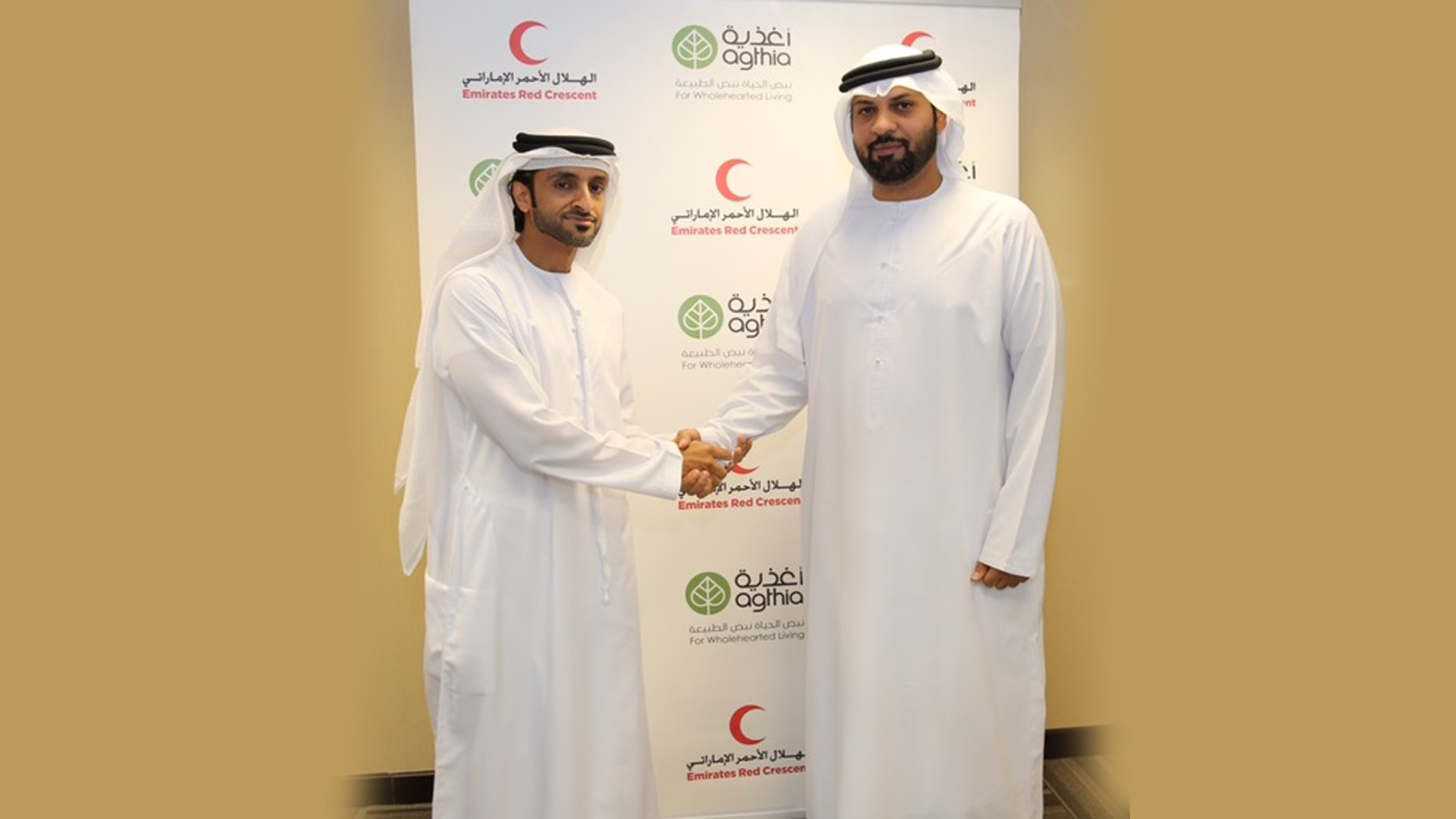 Agthia in Cooperation with the Emirates Red Crescent Goodwill Initiative