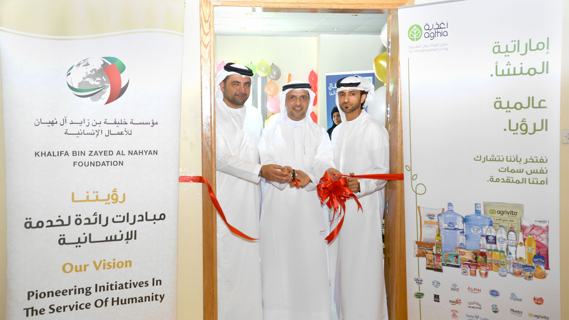 Agthia Expands its Government Partnership Programme with New Dubai Store