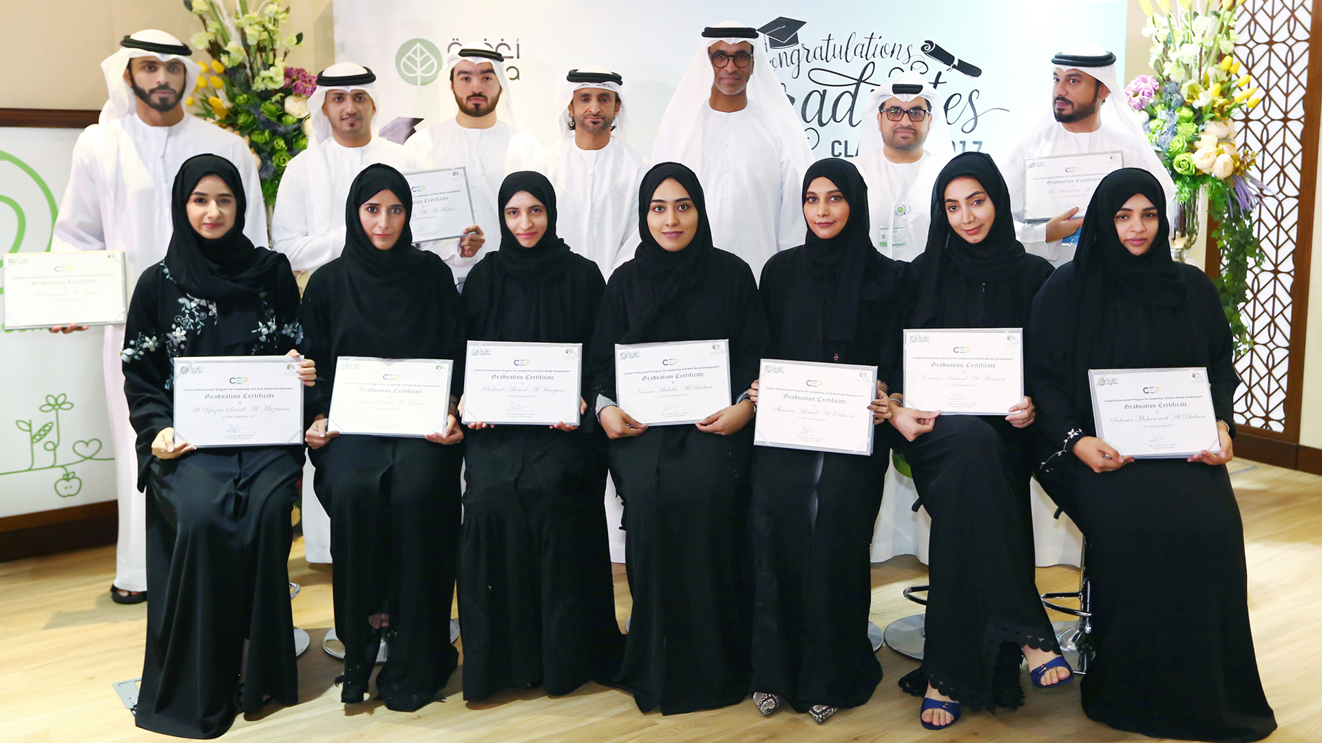 Agthia Graduates 11 UAE Nationals in the Second Edition of its Career Enhancement Program