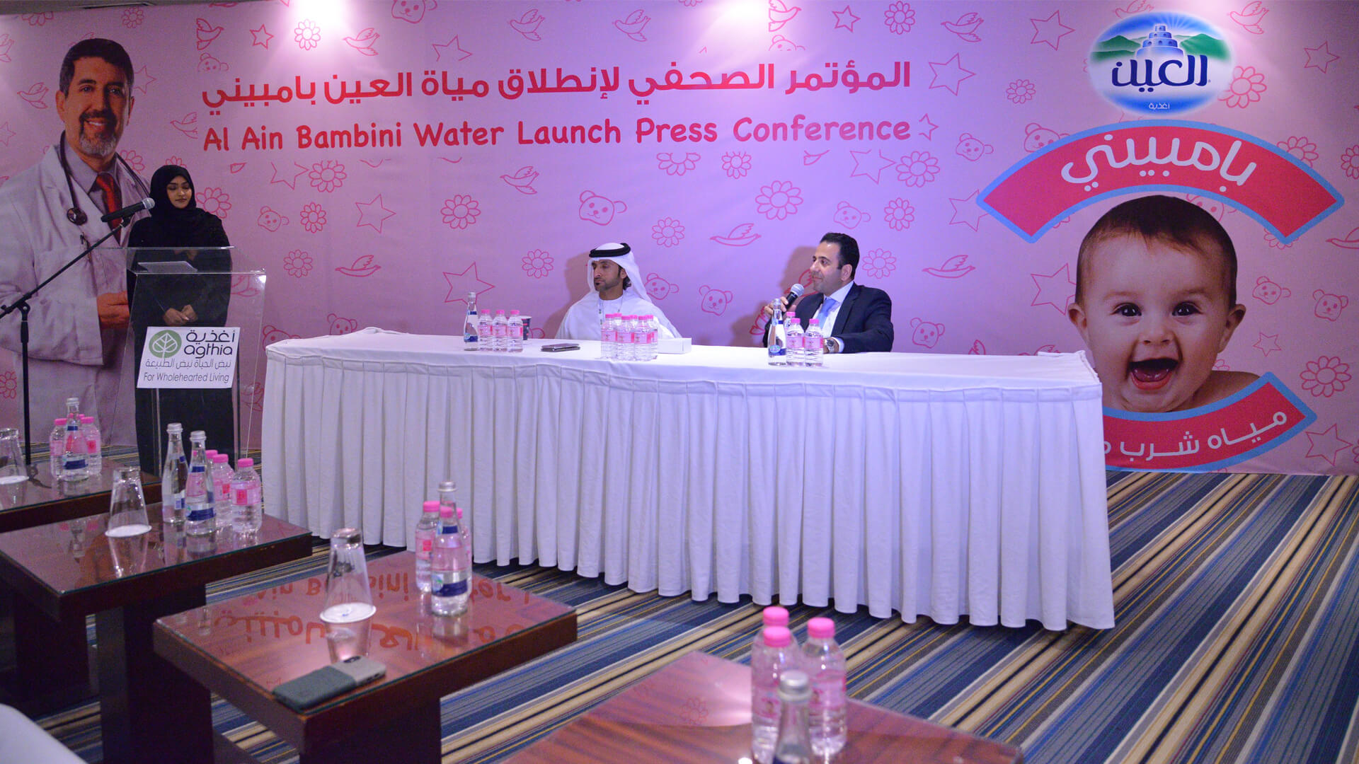 Agthia Group Launches First UAE-Made Infant Water 'Al Ain Bambini'