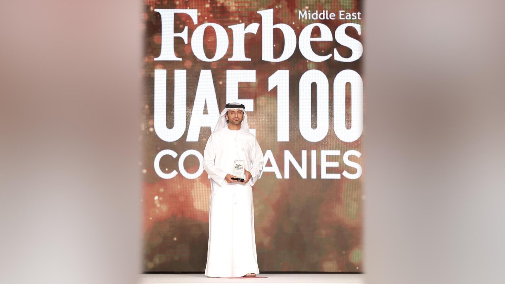 Tariq Al Wahedi receives Forbes Middle East Top 100 UAE Companies Award.