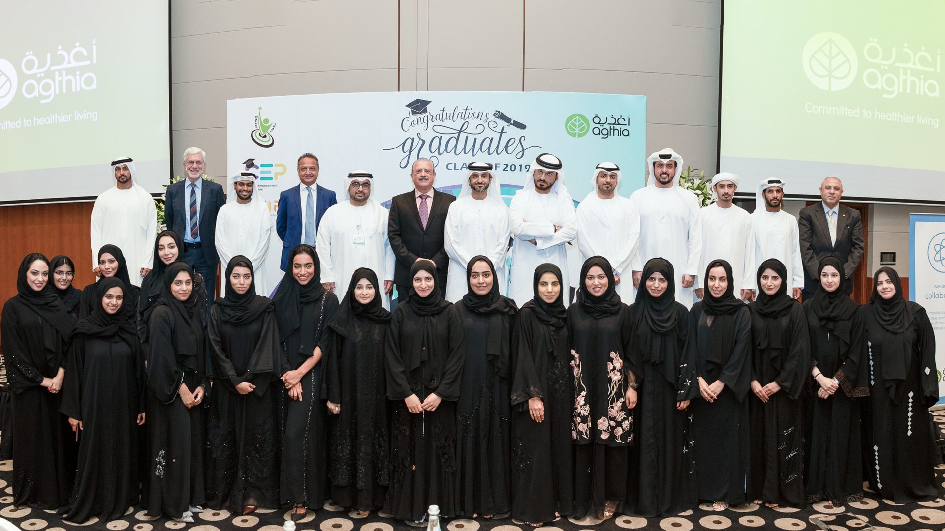 Agthia Employees Graduate from National Talent Training Programs