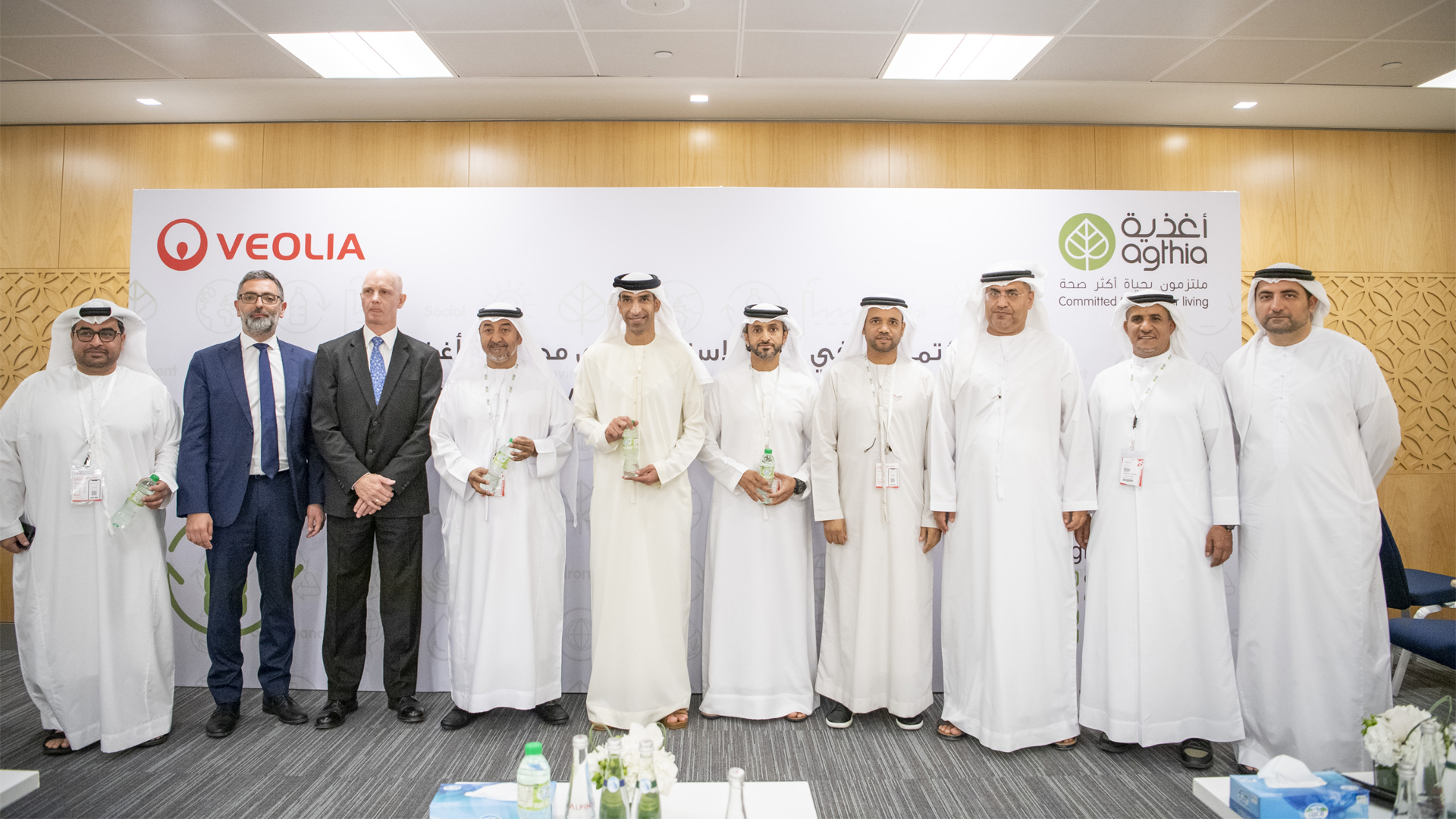 Agthia Launches Region's First Plant-Based Water Bottle and Signs Sustainability MoU with Veolia at Gulfood 2020