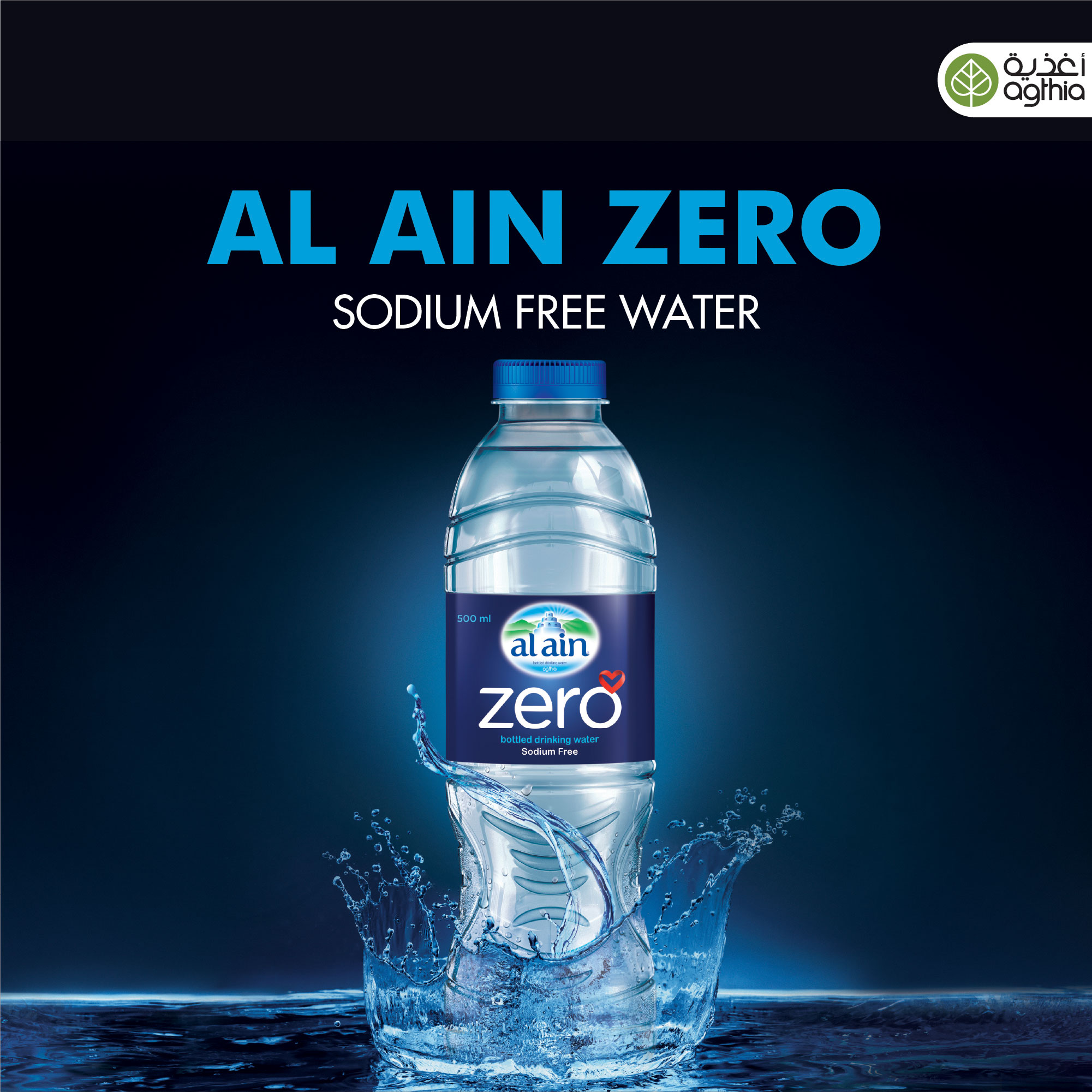 Al Ain Zero