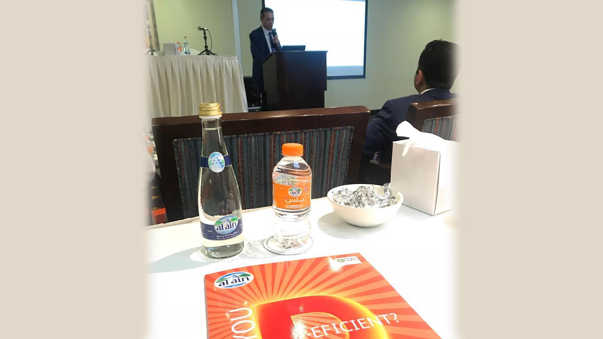 Scientific seminar on Vitamin D Deficiency