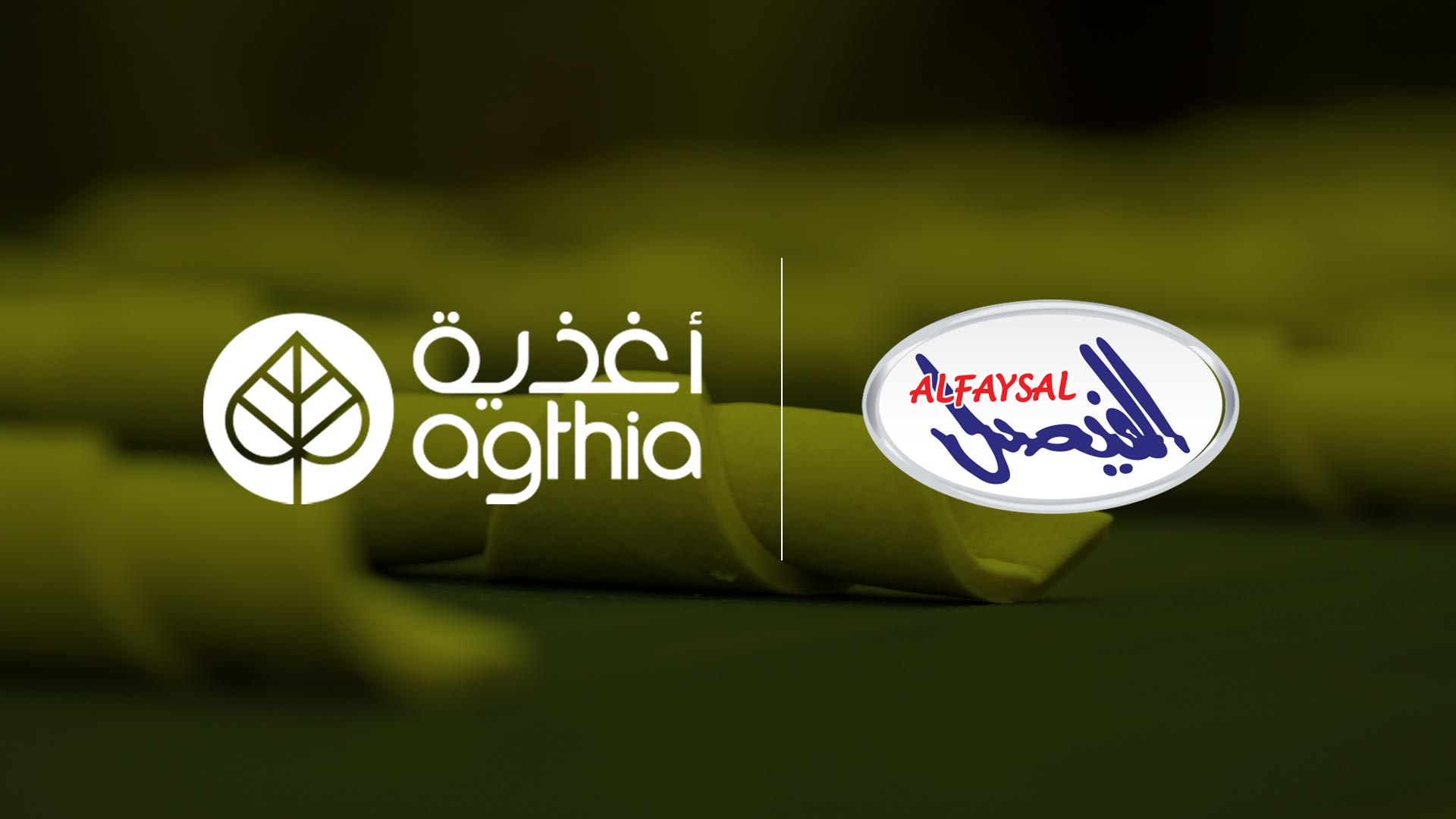 Agthia Completes Transaction To Acquire Kuwait's Al Faysal Bakery And Sweets