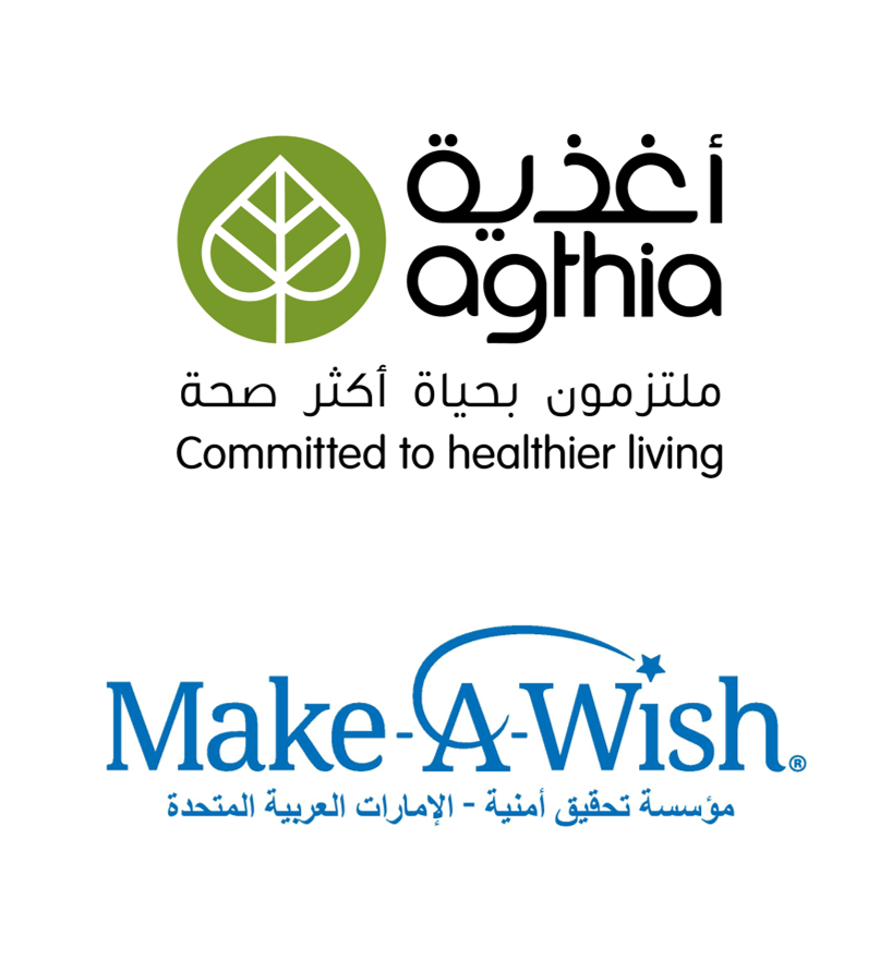 Proceeds from 500,000 Al Ain Water Bottles to Grant Children's Wishes through Make-A-Wish Foundation