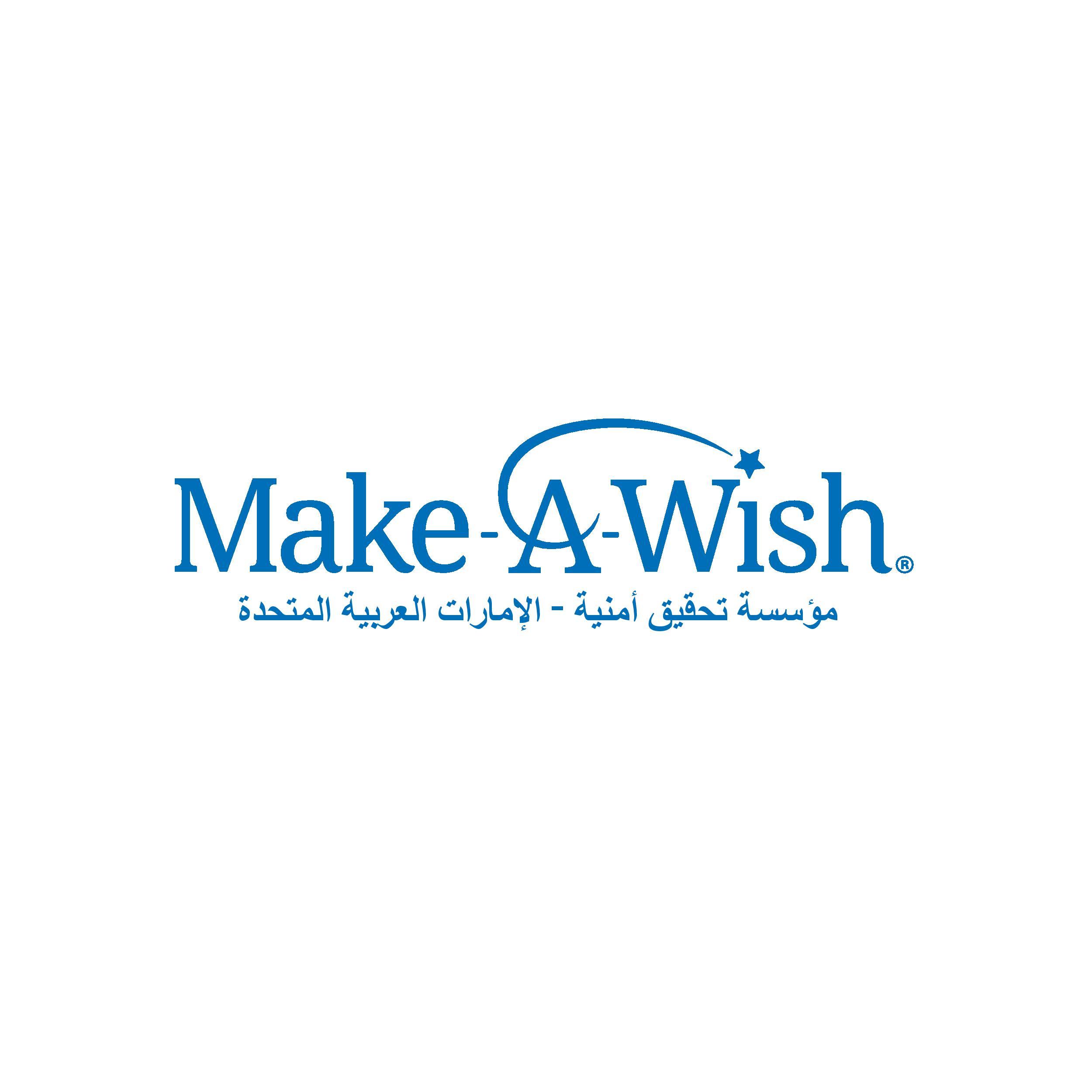Make-A-Wish Foundation UAE
