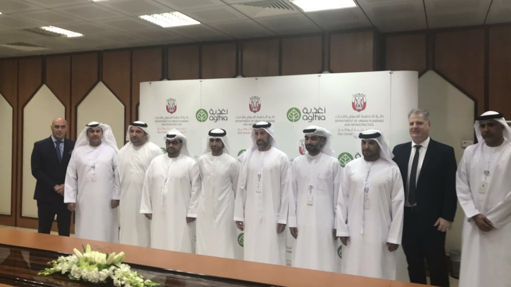 Department of Urban Planning And Municipalities and Agthia Group Sign Agreement for the Management o
