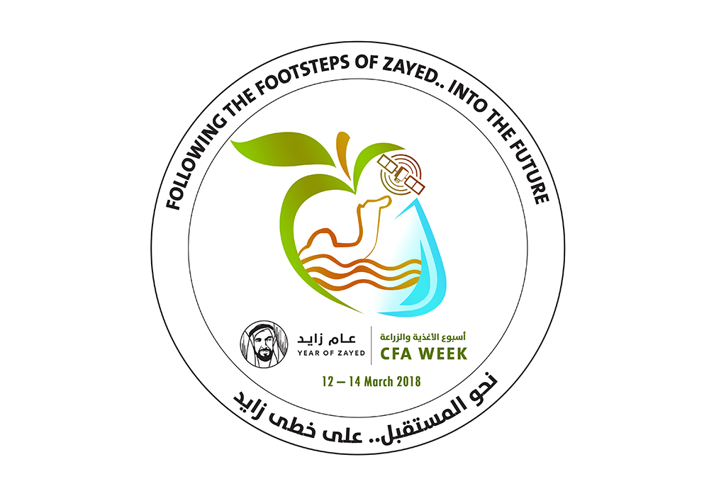 UAE Food and Agri Week