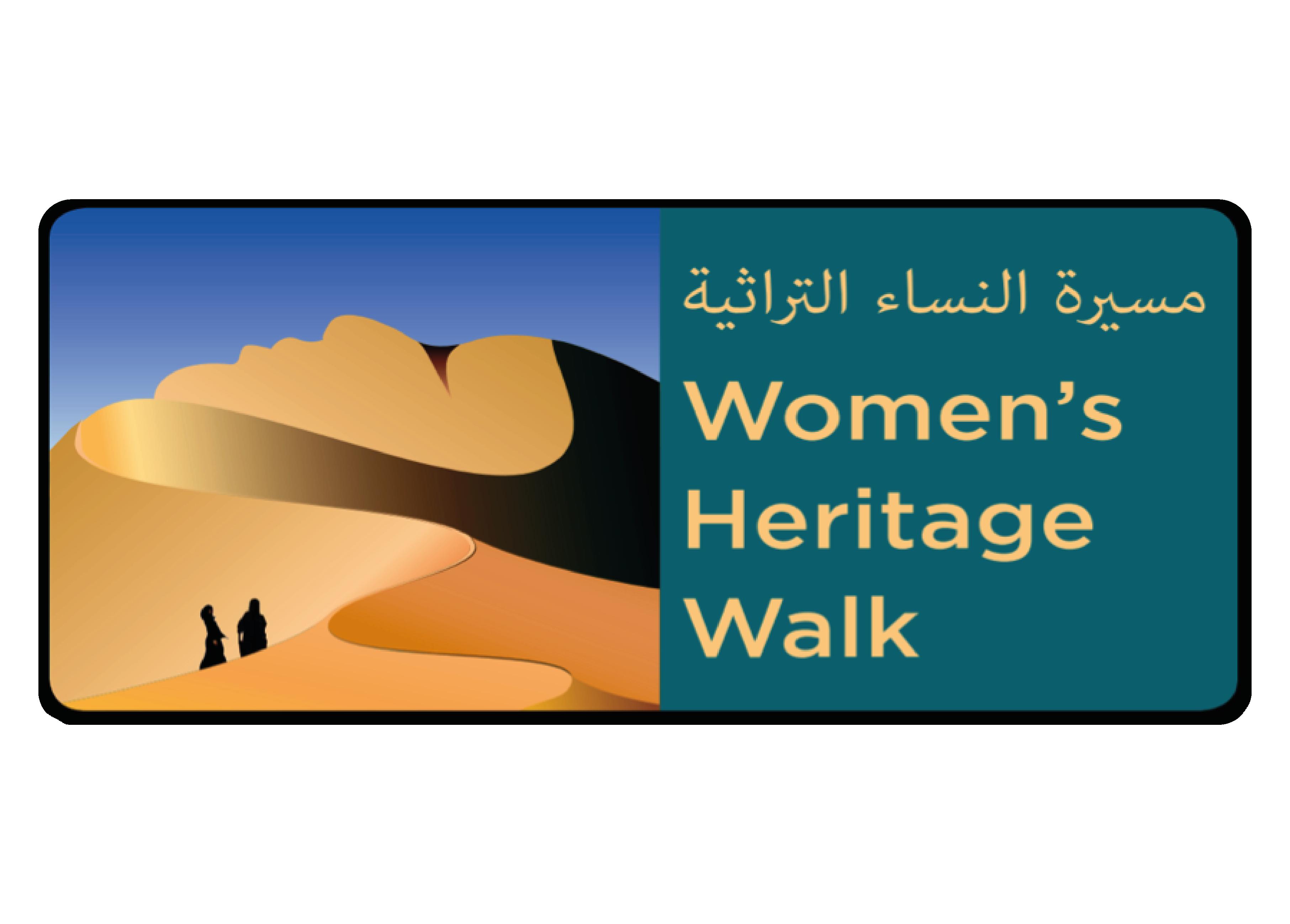 Women's Heritage Walk