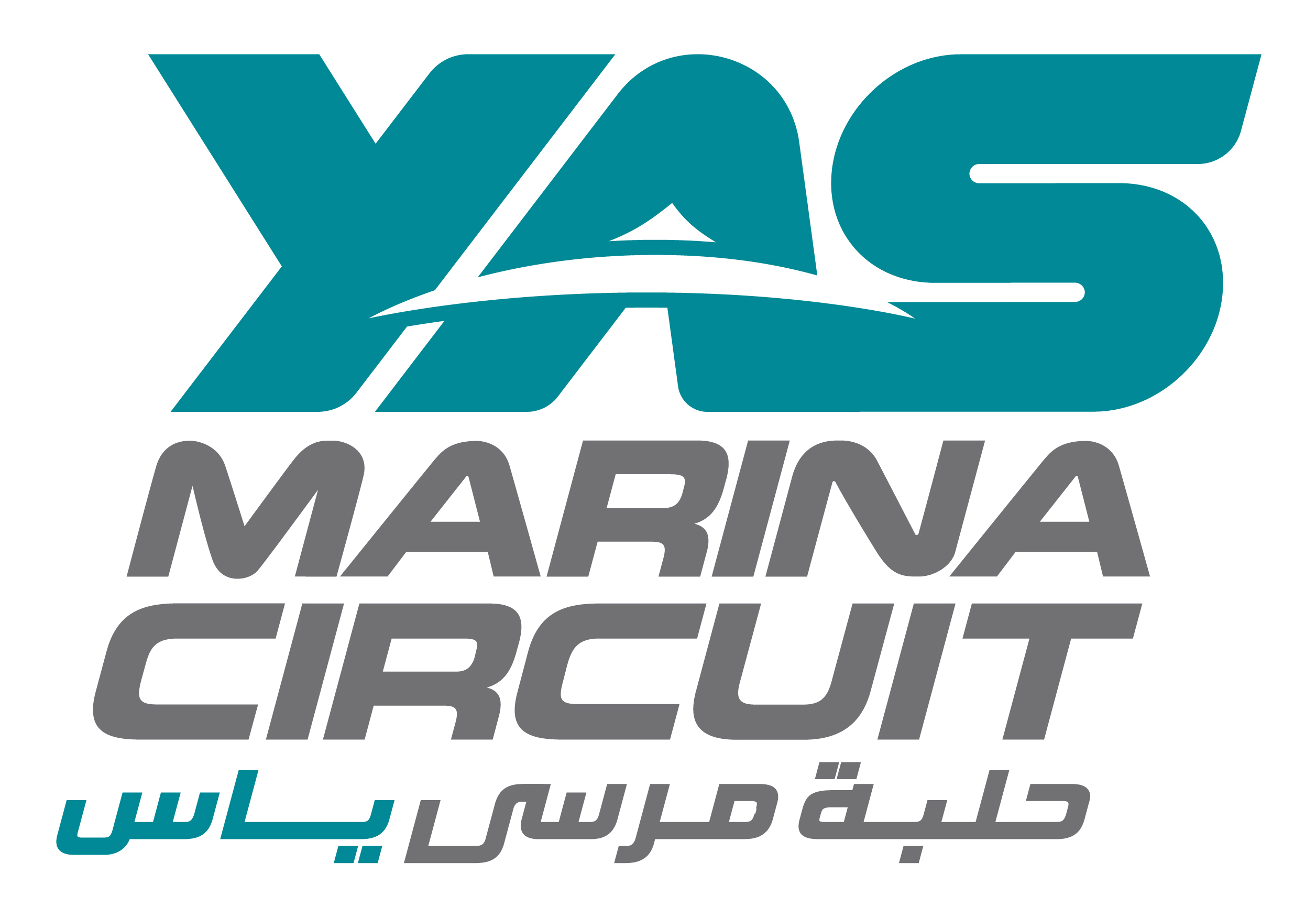 Yas Marina circuit 'Community Events'