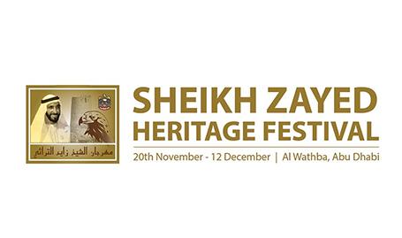 Zayed Heritage Festival