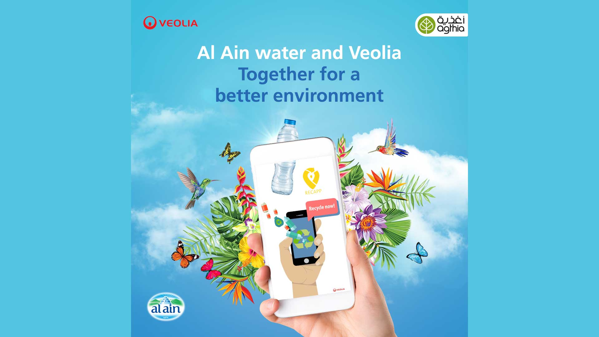 Agthia And Veolia Reinforce Their Commitment for A More Circular Economy In The UAE
