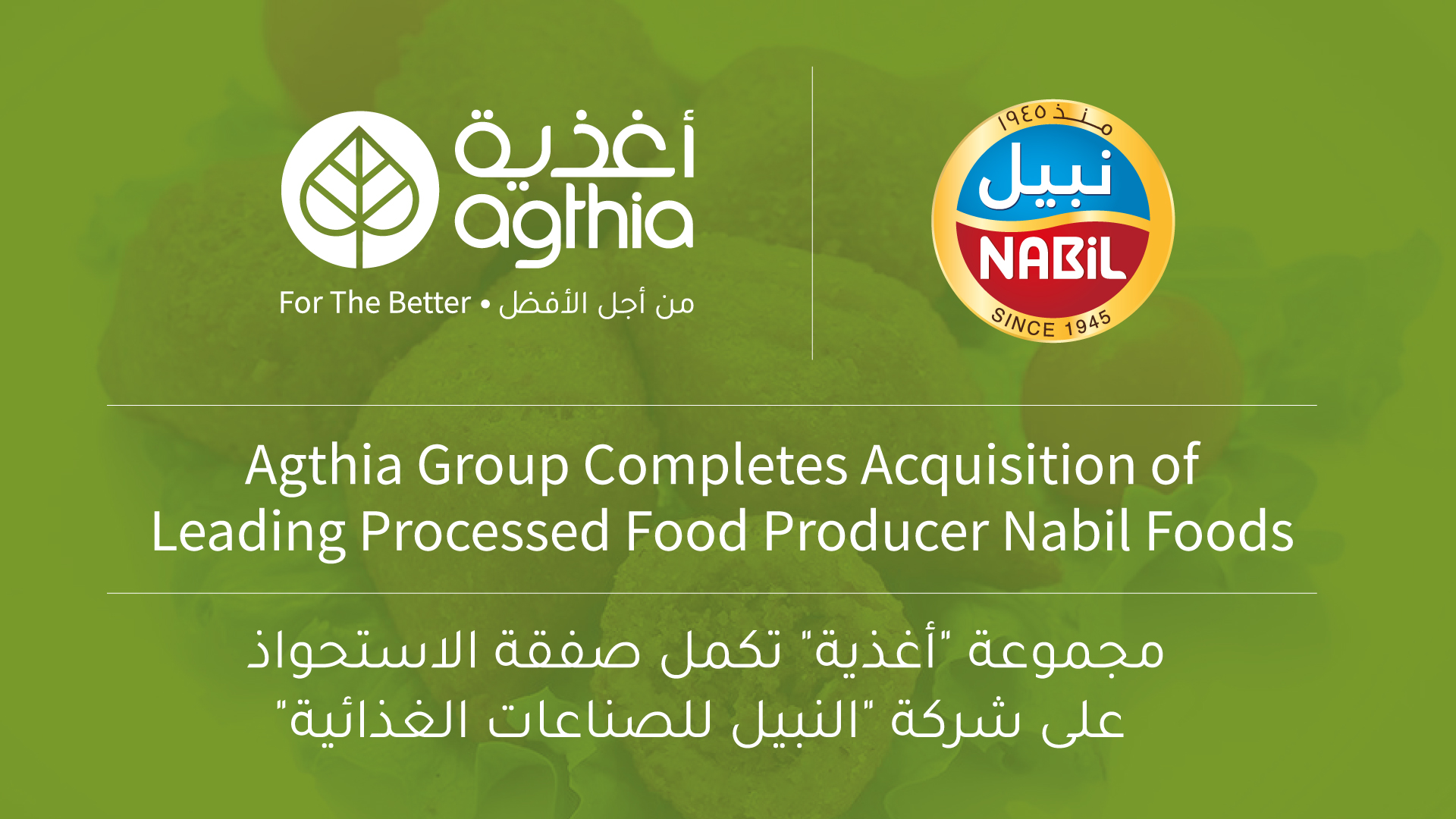 Agthia Group Completes Acquisition of Leading Processed Food Producer Nabil Foods