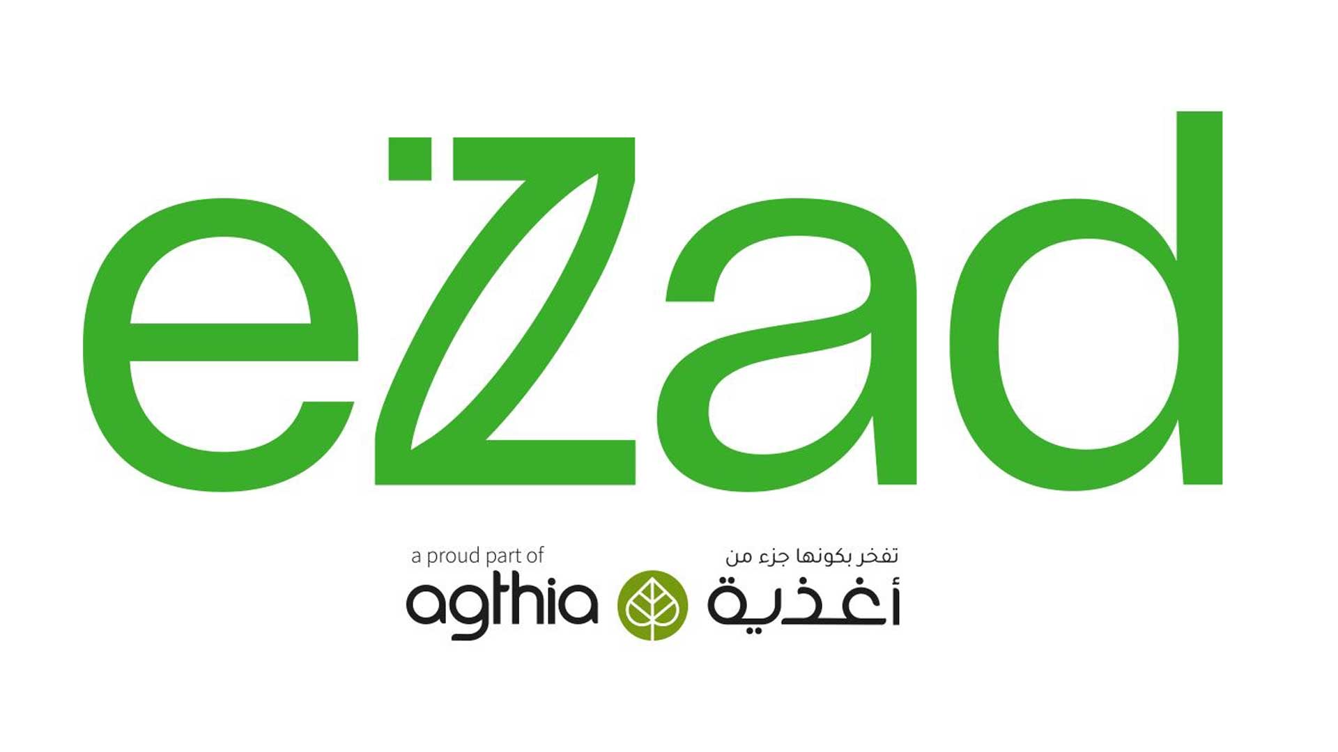 Agthia Launches eZad, the First of its Kind Online Auction Platform for Dates