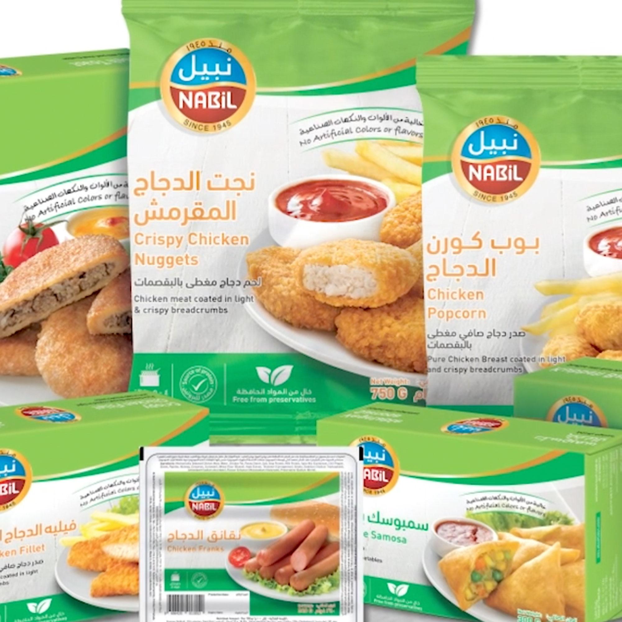 Nabil Foods