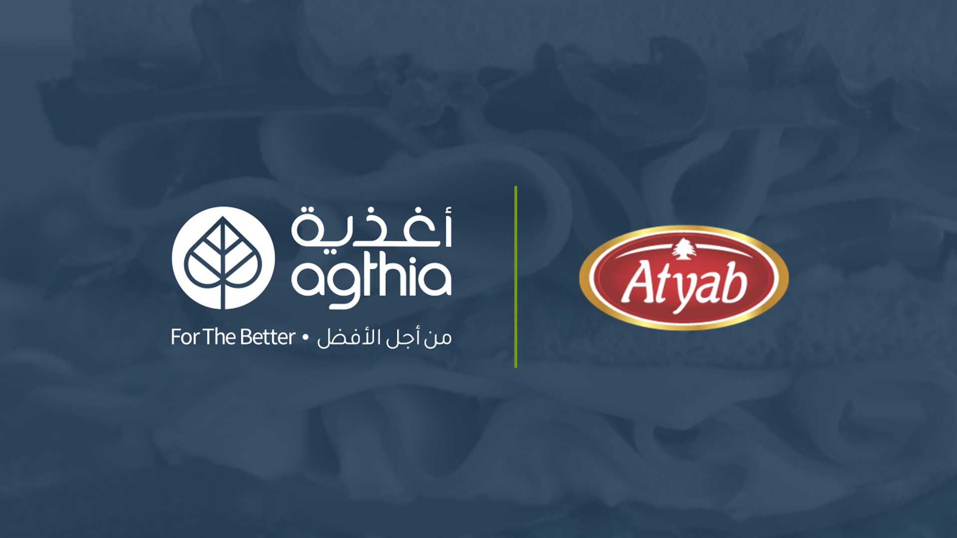 Agthia Group Completes Acquisition of Renowned Egyptian Processed Meat Producer