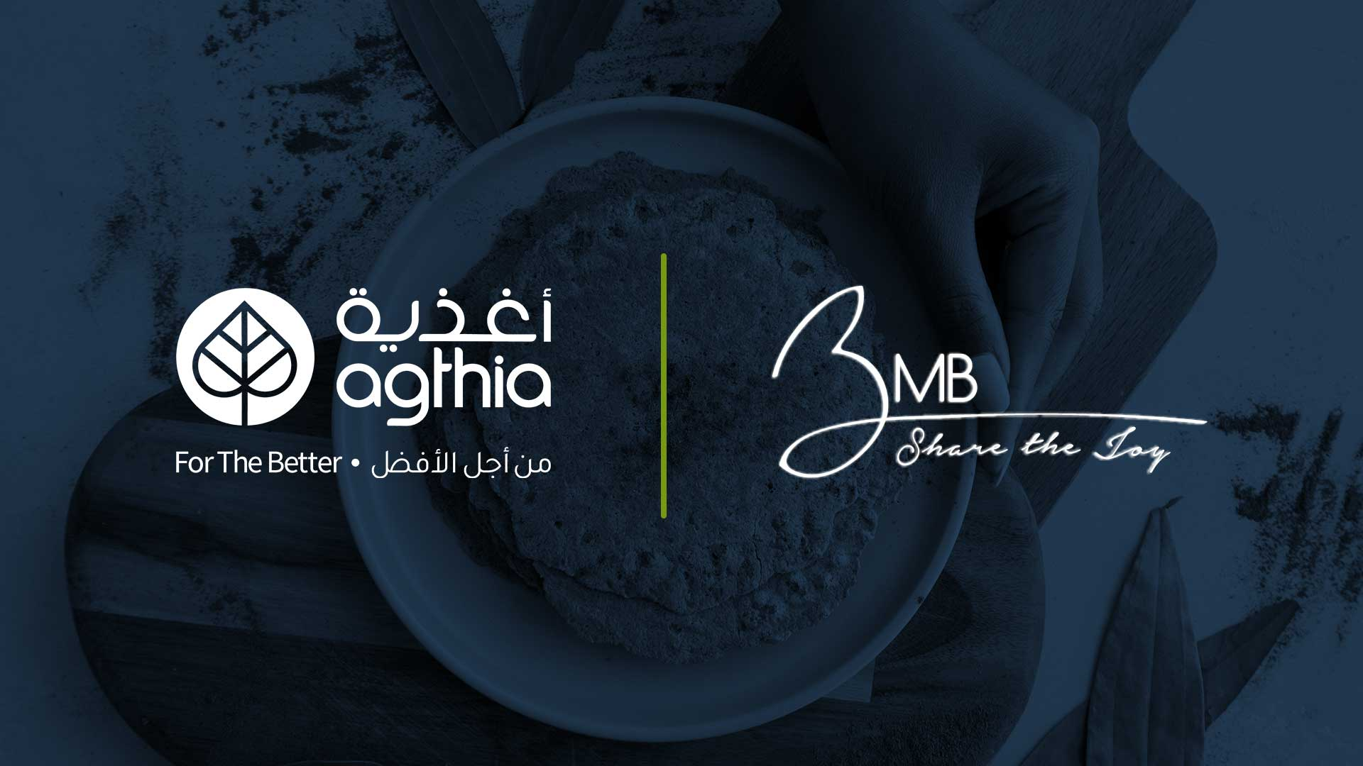 Agthia Group Announces Further Investment in Snacking and Healthy Food Market Through Acquisition of BMB